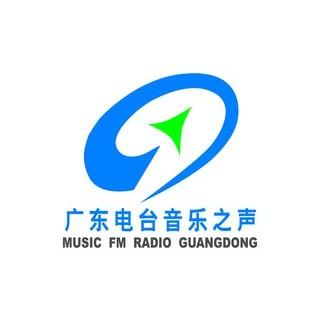广东音乐之声 FM 99.3 (Guangdong Music)