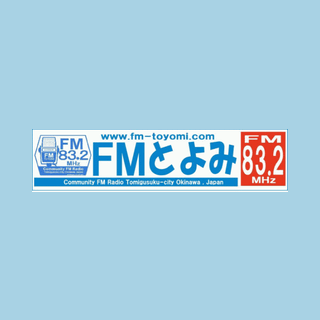 FMとよみ (FM Toyomi)