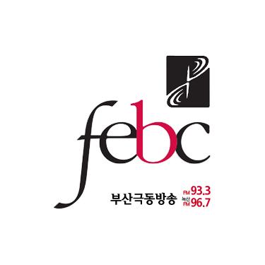 부산극동방송FM 93.3 (FEBC Busan HLQQ-FM)
