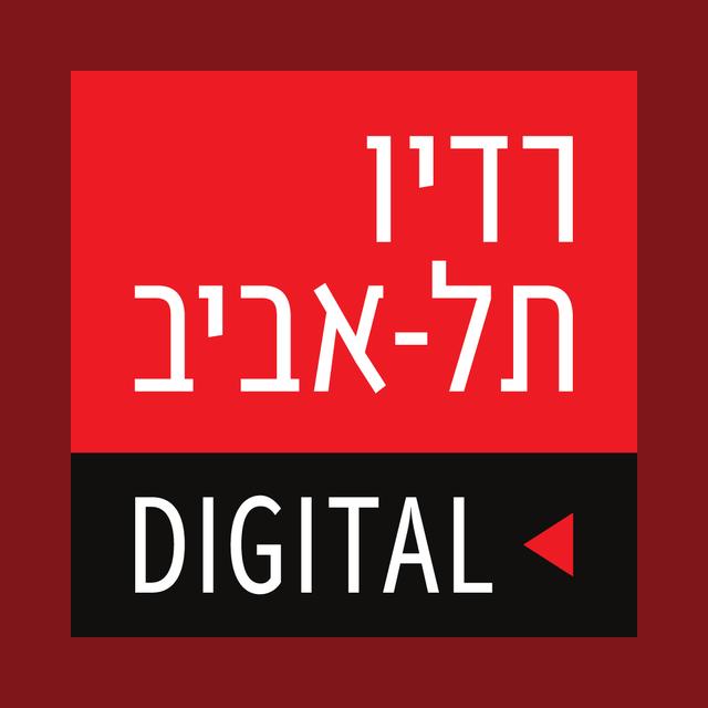 Radio Tel Aviv 102FM (רדיו תל אביב)
