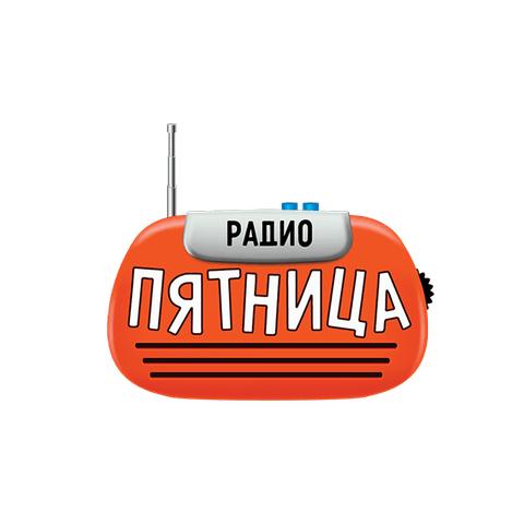 Радио Пятница (Pyatnica)