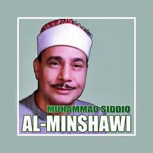 Quran Muhammad Siddiq Al-Minshawi (قرآن محمد صديق المنشاوي)
