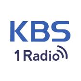 KBS 1라디오 (KBS Radio 1)