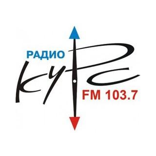 Радио Курс | Radio Kurs
