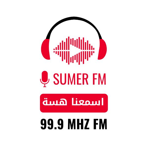 Sumer FM  (سومر اف ام)