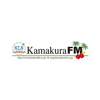 鎌倉エフエム (Kamakura FM)