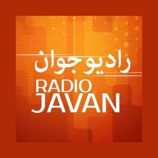 IRIB R Javan  راديو جوان