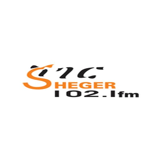 Sheger 102.1 FM (ሸገር)