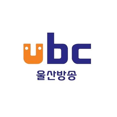 UBC 울산방송 울산 FM
