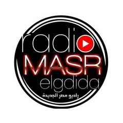 Radio Masr Elgdida ( راديو مصر الجديدة)