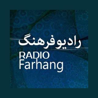 IRIB R Farhang رادیو فرهنگ