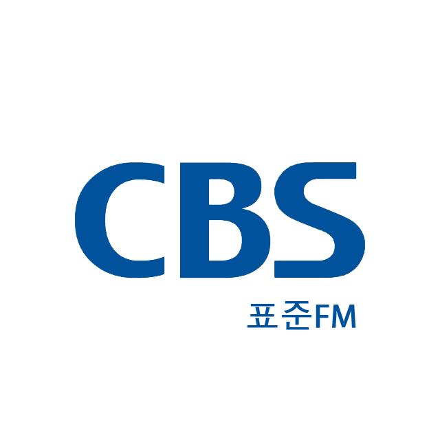 표준FM CBS 라디오 (Standard FM)