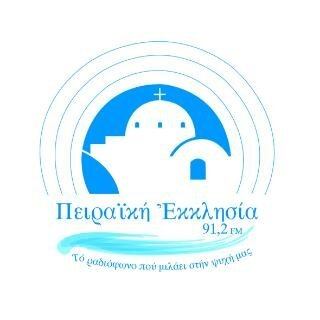 Piraiki Ecclesia 91.2 FM πειραϊκή εκλησια
