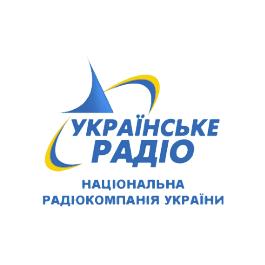 Радіо Україна - Всесвітня служба (RUI - Radio Ukraine International)