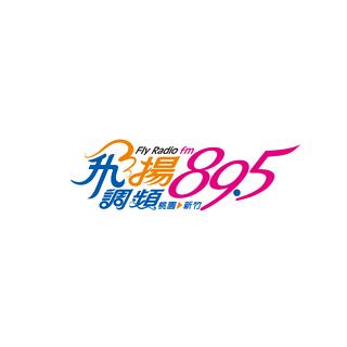 飛揚調頻 FM 89.5