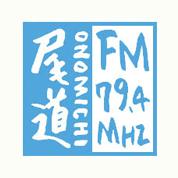 エフエムおのみち (FM Onomichi)