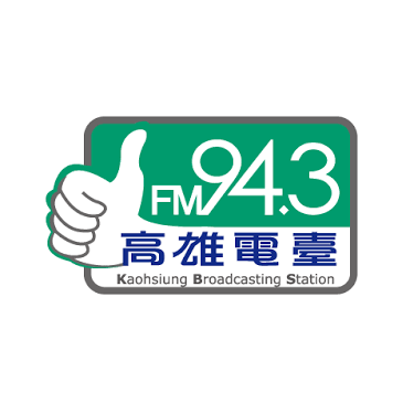 FM 94.3 音樂伸展台