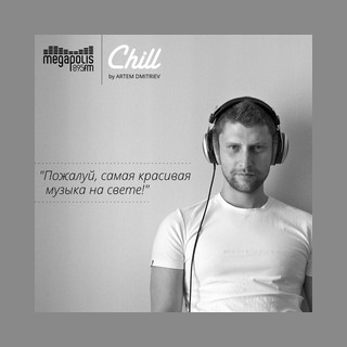 Радио Chillout | Chill | Record Chillout