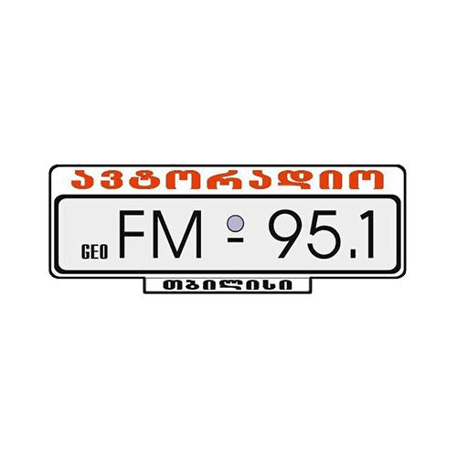 ავტორადიო (AutoRadio)