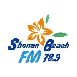 湘南ビーチFM (Shonan Beach FM)
