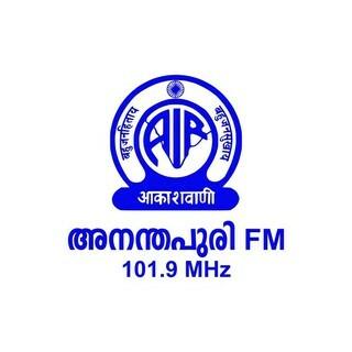 Ananthapuri  FM