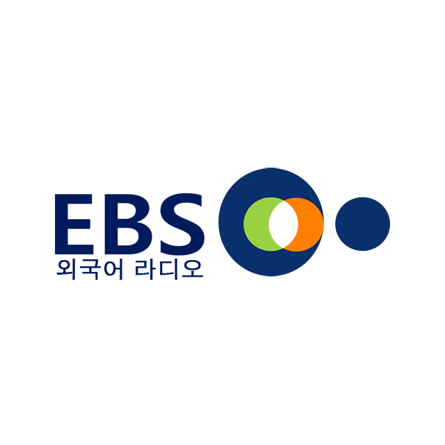 EBS 외국어 라디오 (i-radio)