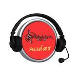 iYaliSai Tamil Radio இயலிசை