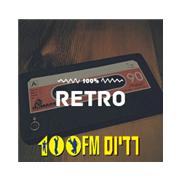 Radius 100% Retro