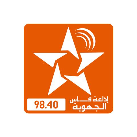 SNRT Radio Fes (فـاس)