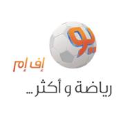 UFM KSA (يو إف إم)