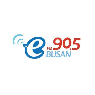 Busan e-FM 부산영어라디오