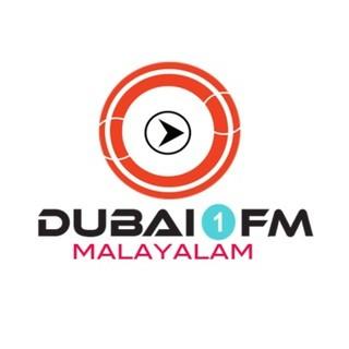 Радио онлайн дубай виза оаэ для иностранца