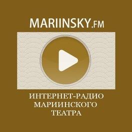 Mariinsky FM (Мариинский театр)