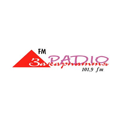 Закарпаття фм (Transcarpathia FM)