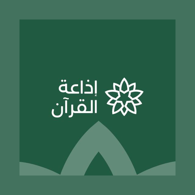 Abu Dhabi Quran Radio