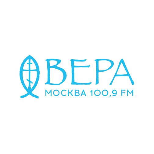 Вера 100.9 FM (Vera)