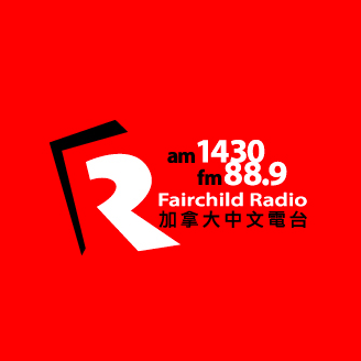 Fairchild Radio 88.9 FM