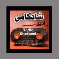Shadkami رادیوشادکامى