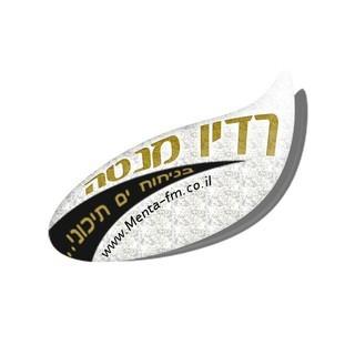 Radio Menta Israel (רדיו מנטה)