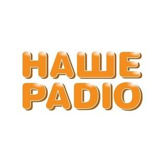 Наше Радио (Nashe Radio) 107.9