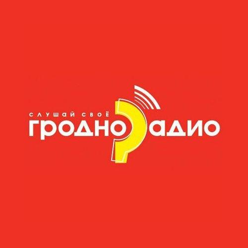 Radio Grodno (Радио Гродно)