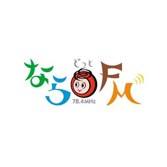 ならどっとFM (Nara FM)