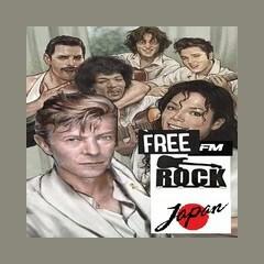 Free FM Rock Japan