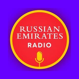 Radio Russian Emirates