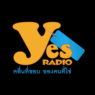 YES Radio thai Family (TH Only)