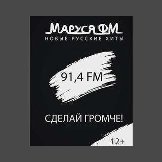 Маруся Фм (Marusya FM)