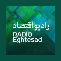 IRIB R Eghtesad رادیو اقتصاد