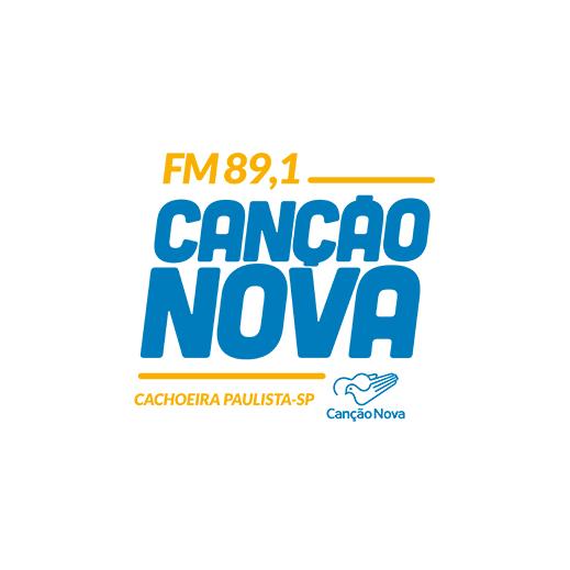 Canção Nova Cachoeira Paulista