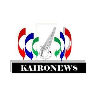 Kairo Radio