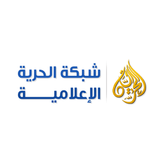 Al Huriya News  Agency (شبكة الحرية الإعلامية )